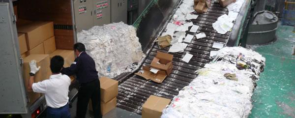 練馬リサイクルサポート 機密書類溶解処理サービスについて(有料)